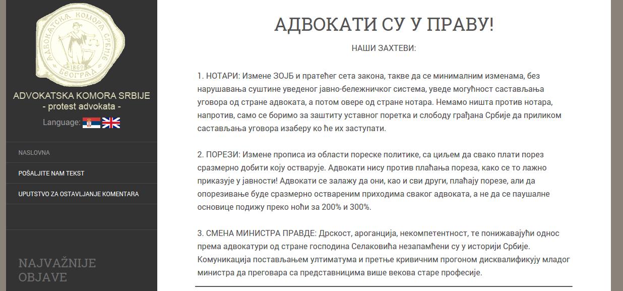 protestadvokata.org
